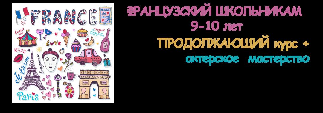 http://grammatica.by/news/frantsuzskiy-yazyik-raznourovnevyie-gruppyi/