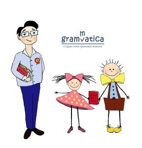 """Творческая Студия Иностранных Языков """"Grammatica"""" - английский, немецкий для детей (5-7 лет)."""