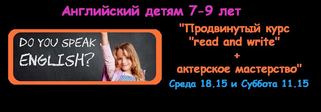 Подготовка у ЦТ английский Минск